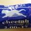 ยางใน 1.85/2.00-17 ชีต้า Cheetah thumbnail 1