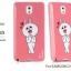 เคส Samsung Galaxy Note 3 ของ Focus Line Friends - สีชมพู 02 (ลิขสิทธิ์) thumbnail 1