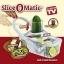 เครื่องสไลด์ผัก SliceOMatic thumbnail 2