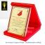 โล่รางวัล PS-0153 สีแดง Wooden Plaque thumbnail 1
