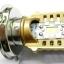 ไฟหน้า LED ขั้ว H4 COB 20W Gold Series thumbnail 1