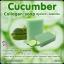 สบู่แตงกวา คอลลาเจน Cucumber Collagen soap 100 กรัม ขายส่ง