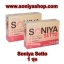 Soniya Setto โซนิญ่า เซ็ทโตะ 2 ชุด ส่งฟรี EMS thumbnail 1