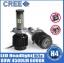 ไฟหน้า LED ขั้ว H4 Cree 8 ดวง 80W CREE XTE thumbnail 7