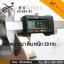 จักรยานออกกําลังกาย Spin Bike ระบบสายพาน รุ่น 884 สีดำ thumbnail 12