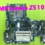 Lenovo Z510 thumbnail 1
