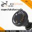 จักรยานออกกําลังกาย Spin Bike ระบบสายพาน แบบมีโช้ค รุ่น 883 thumbnail 10