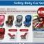 Baby car seats คาร์ซีท thumbnail 2