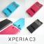 เคสฝาพับ Sony Xperia C3 ของ Boso Case thumbnail 1