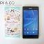 เคส Sony Xperia C3 แบบยางใส ลายการ์ตูน thumbnail 2