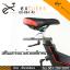 จักรยานออกกําลังกาย Spin Bike ระบบสายพาน รุ่น 884 สีดำ thumbnail 8