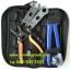 Tools (เครื่องมือช่าง) Plier #K2 - 2.5/4.0/6.0mm2 thumbnail 1