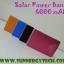 โซล่าเพาเวอร์แบงค์ solar power bank 6000 mah thumbnail 2