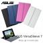 VersaSleeve 7 for ASUS MeMO Pad thumbnail 1