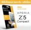 ฟิล์มกันรอย Focus สำหรับ Xperia Z5 Compact thumbnail 2