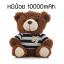 พาวเวอร์แบงค์รูปการ์ตูน ตุ๊กตาหมี หมีน้อย 10000mah ราคา 550 บาท thumbnail 1