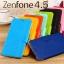 เคสฝาพับ Asus Zenfone 4.5 ของ ONJESS Leather Smart Case thumbnail 1