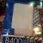 แบตสำรอง 8400 mAh Powermax แท้ สีขาว (สินค้าโปรโมชั่น) thumbnail 4