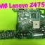 MB Lenovo Z475 thumbnail 1