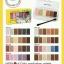 Nee Cara 6-Color Eyeshadow Palette N958 นีคาร่าอายแชโดว์ พาเลท 6 เฉดสี โปรฯ สุดคุ้ม 4 ท่านเท่านั้น thumbnail 1