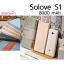 แบตสำรอง powerbank Solove S1 ของแท้ 8000mah ราคา 750 บาท นำเข้าจากฮ่องกง thumbnail 1