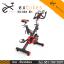จักรยานออกกําลังกาย Spin Bike ระบบสายพาน รุ่น 884 สีดำ thumbnail 3