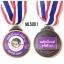 เหรียญรางวัล/กีฬา โลโก้สติ๊กเกอร์ thumbnail 1