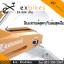 จักรยานออกกําลังกาย Spin Bike ระบบสายพาน รุ่น 884 สีเงิน thumbnail 7