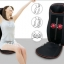 Neck and Back Massage Cushion with Infrared thumbnail 1