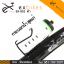 จักรยานออกกําลังกาย Spin Bike ระบบสายพาน รุ่น 882 สีดำ thumbnail 7