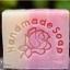 แสตมป์สบู่ รูปดอกกุหลาบ handmade soap thumbnail 1