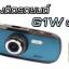 กล้องติดรถยนต์ รุ่น G1W/GS108 NT96650 Full HD thumbnail 5
