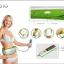 เข็มขัดกระชับสัดส่วน Slimming massager belt thumbnail 2