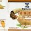 มะขามผงสำเร็จรูป (TAMARIND INSTANT HERBAL DRINK) ราคา 95.00 บาท thumbnail 2