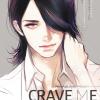 Crave Me More เล่ม 2