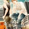 Walking with the Beast พยัคฆ์จำแลง เล่ม 1