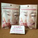 Seoul Secret Collagen Peptide (โซล ซีเคลท คอลลาเจน เปปไทด์) 60 เม็ด แพคคู่ 720 บาท ส่งฟร๊ ลทบ.
