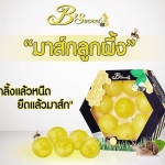 B'secret Golden Honey Ball มาส์กลูกผึ้ง 1กล่อง 4ลูก ราคา 199 บาท ส่งฟรี