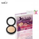 Babalah UV 2 Way SPF20 (แป้งบาบาร่า ยูวี ทูเวย์) 14g. เบอร์ 02 ผิวขาว ราคา 490บาท ส่งฟรี