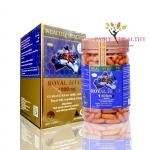 Wealthy Health Royal jelly นมผึ้ง โดม (365 capsules) ราคา 2,270 บาท ส่งฟรี