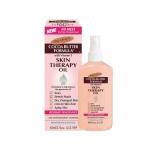 Palmer's Cocoa Butter Formula Skin Therapy Oil Rosehip 60 ml. ราคา 355 บาท ส่งฟรี