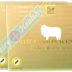รกแกะ MAXI 50000 Placental by baby sheep essence *100 แค็ปซูล ส่งฟรี ลทบ.