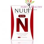 NUUI SLM หนุย เอสแอลเอ็ม 10 แคปซูล ราคา 345 บาท ส่งฟรี ลทบ.
