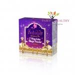 แป้ง Babalah สูตร Oil Control & UV 2Way Cake Magic Powder SPF20 [#01ผิวขาวเหลือง] ปริมาณสุทธิ 14 g. ราคา 590 บาท ส่งฟรี