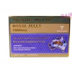 WEALTHEY HEALTH Royal jelly 1000mg *นมผึ้งโดม 1 กล่องบรรจุ 30 แคปซูล ส่งฟรี ลทบ.