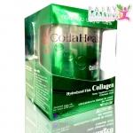 CollaHealth (คอลลาเฮลท์ คอลลาเจน พลัส วิตมินซี) 200กรัม 825 บาท ส่งฟรี EMS