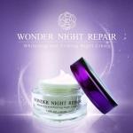 V2 Revolution Wonder Night Repair วีทู รีโวลูชั่น วันเดอร์ ไนท์ รีแพร์ ปริมาณสุทธิ 30 g. ราคา 945 บาท ส่งฟรี