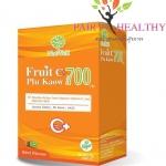 NatWell Fruit C+ Plu Kaow แนทเวลล์ ฟรุต ซี พลูคาว บรรจุ 10 ซอง ราคา 290 บาท ส่งฟรี