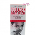 Neocell Collagen Beauty Builder 150 TABLETS ส่งฟรี ลทบ.