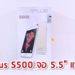 APLUS S500 4 core จอใหญ่ 5.5 นิ้ว กล้อง 8 ล้าน 2 ซิม ระบบ 3G ทุกค่าย
